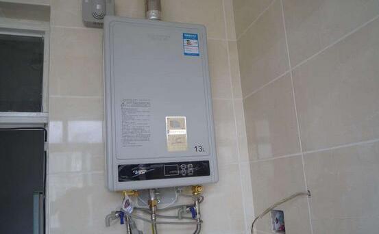 安装燃气热水器注意事项